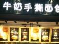 手撕面包有好吃的地方趣生园金牌启航香港寻味苏派黄金