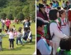 深圳公司拓展训练中学生素质拓展幼儿园小学生亲子拓展活动项目