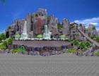假山石制作 喷泉假山