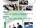 朝阳市电子商务职业培训学校全面招生中