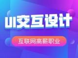 北京通州区游戏UI设计培训 通州区游戏UI设计培训学校
