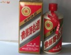 沧州保定北京石家庄回收90年89年88年87年铁盖茅台酒