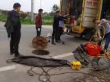 武漢附近管道清洗公司 疏通廚房下水道師傅電話