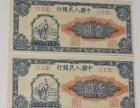济南纸币金银币,济南银元邮票像章