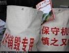 惠州文件销毁中心