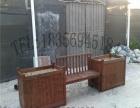 防腐木木屋凉亭花架花槽树池树箱树围围栏市政花槽