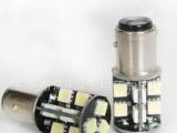 批发供应1156-1157-5050-19SMD LED汽车转向
