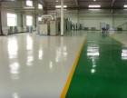 厂房地面翻新做无尘车间 环氧薄涂1.5mm厚度 绿色地坪