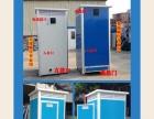 专业 移动厕所 环保厕所 厂家直销