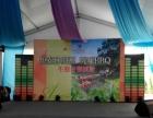展缆展示 活动策划 广告设计