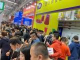 北京冷凍冷藏食品產業展覽會-北京冷凍展-冷凍食品展-北方地區