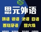 江阴BEC中级培训班收费 江阴商务英语中级培训学校