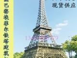 巴黎大型埃菲尔铁塔模型售楼部景观建筑工艺美陈大型雕塑落地摆件
