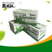 上海柱状活性炭|东莞哪里可以买到优惠的柱状活性炭