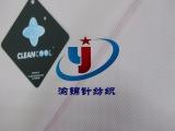 抗菌纬编针织面料 厂家专业生产以及销售75D抗菌双面布功能性面料