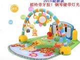 婴儿脚踏钢琴多功能健身架儿童宝宝爬行垫游戏毯早教音乐玩具礼物