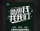 鄢陵短期汽车抵押贷款公司