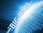 云计算将成为支撑互联网第三代的基石!