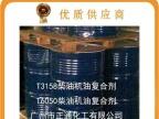 (SJ级)汽油机油复合添加剂