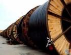 滨州废旧电缆高价回收