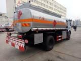 东风小多利卡5吨加油车厂家报价