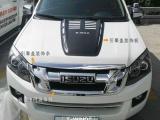 江西五十鈴DMAX皮卡車銀色中網裝飾板裝飾條車身外飾中網改裝