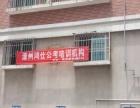 漳州事业单位面试免费培训(5个名额回馈)