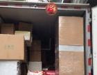 泉州搬家 居民搬家 公司搬迁 大中小货车 随叫随到
