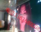 出售二手LED全彩大屏幕,P6九成新,一共8个平方
