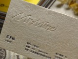 长沙印刷名片设计免费包邮