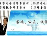 罗湖注册公司 注册香港公司 代理记账 审计税审