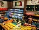 梅州开餐饮店还不如开家有特点的水果店