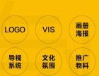 LOGO匠设计工作室 日照标志VI设计/画册/广告