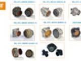 北京市哪里有卖得好的防水航空插头,具前景的防水航空插头配件