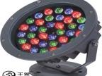 千象LED投光灯RGB  户外LED射灯36W 100%厂家供应质保2年