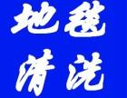 上海地毯清洗公司-上海保洁公司-上海闵行地毯清洗-地面清洗