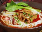 2017年西安最好吃的大盆冒菜有哪些值得一吃的