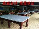 佛山桌球台生产厂家 佛山桌球台多少钱一张