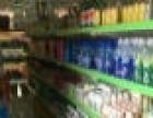 盈利中超市因有事回家低价转让【昆明腾铺网】