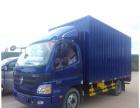 上海箱式货车出租 拉货 搬家 跑长途 专业家具拆装打包
