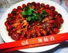 小龙虾学习学十三香小龙虾油焖大虾培训炒海鲜爆炒龙虾培训班