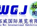 2015第五届中国(北京)国 际卡车及零部件展览会