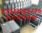 蓟县蓟县废旧笔记本电脑回收/二手旧电脑回收/回收二手旧手机
