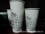 销售奶茶杯鲜奶杯冷饮杯热饮杯果汁杯双P奶茶杯