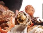 赶蟹 手抓海鲜主题餐厅海鲜加盟 中餐10-20万