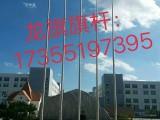 云南学校旗杆标准高度,云南单位旗杆维修,云南学校旗杆高度