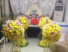 天津各区公墓优惠 白事服务一条龙 长短途运送遗体