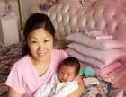 帮宝家政服务项目保姆、月嫂、育婴师、护工、护理老人