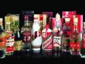 潍坊回收53度茅台酒多少钱 寿光回收新茅台酒价格表