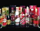 日照高价回收洋酒轩尼诗李察 东港回收路易十三酒瓶